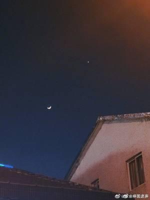 2020金星伴月高清大图朋友圈分享图片1