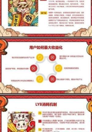 萌鼠世界红包版图2