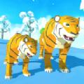 冬季老虎家庭模拟器3D破解版