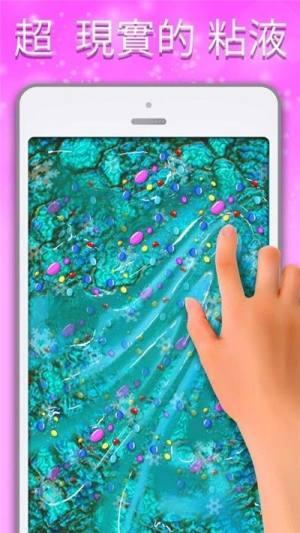 快清理粘液模拟器游戏手机版图片1