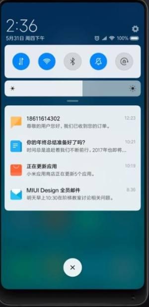 miui12稳定版更新安装包免费主题领取图片1