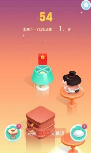 跳一跳大冒险游戏红包版图3:
