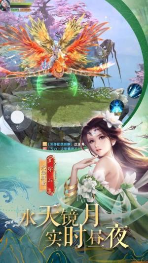 九天元尊官网版图1