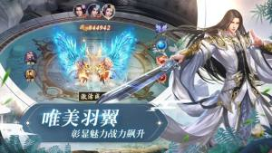 全职业剑仙官网版图2