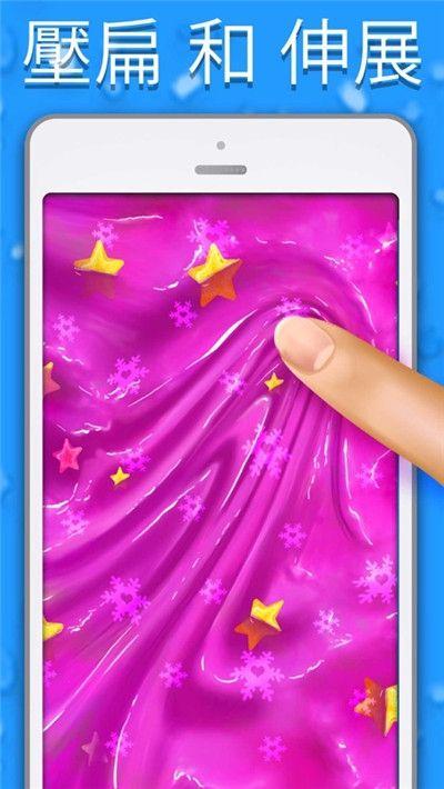 快清理粘液模拟器游戏手机版图2: