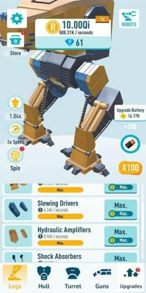 一起来造机器人破解版图4
