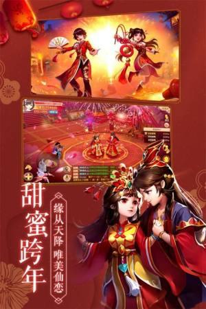 绝强剑仙手游最新官网版图片1