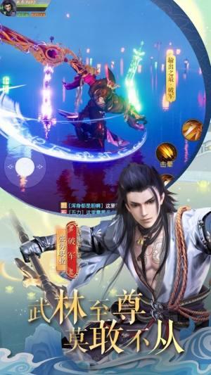 九天元尊官网版图4