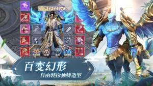 全职业剑仙官网版图1