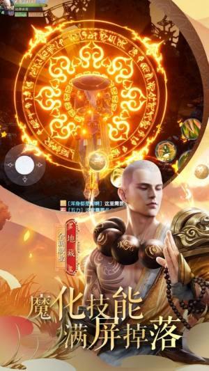 九天元尊官网版图2
