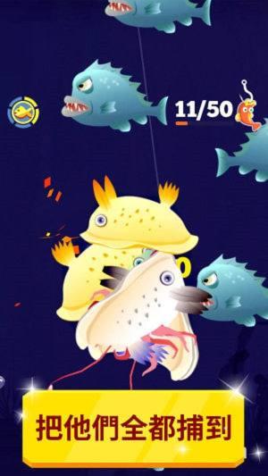 一亩田抓鱼app图3