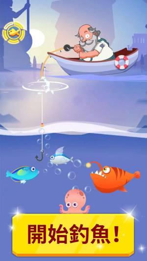 一亩田抓鱼app图1