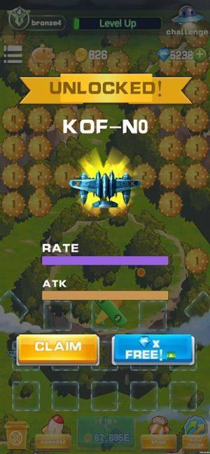 下课打飞机游戏中文版图片1