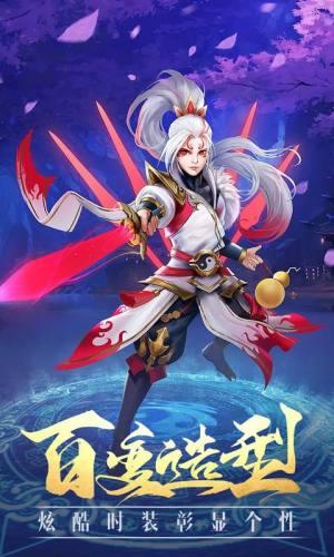 轩辕剑上古神器官方正版手游图片1