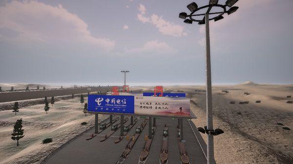 卡车人生甘肃地图官方更新版图4: