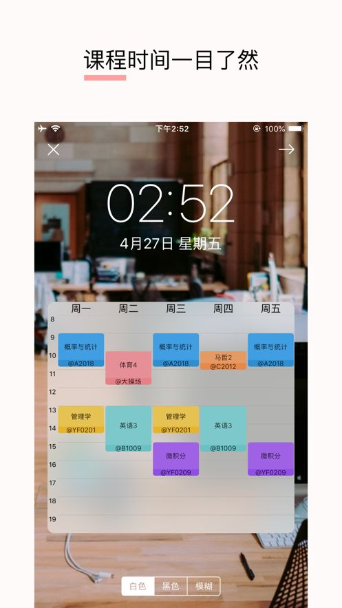 LiveFun APP安卓免费版图3: