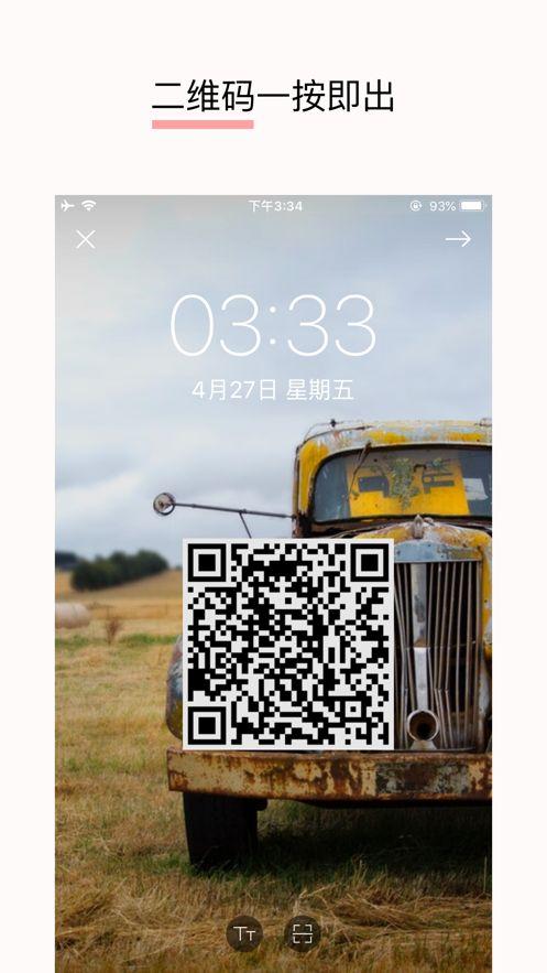 LiveFun APP安卓免费版图5: