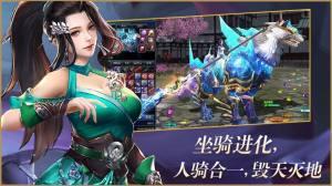 影武者灵兽入世手游官网版测试版图片1