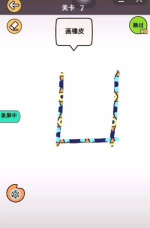 画个小故事游戏图3