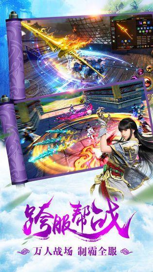 英雄盟约九州辰手游正式版官网版图3: