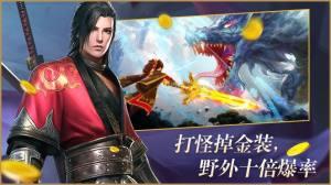 影武者灵兽入世官网版图2
