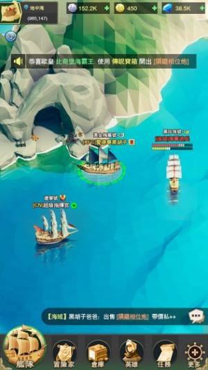 自由航线游戏图4