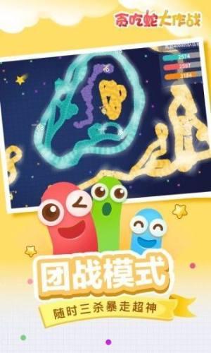 蛇王成长记小游戏图4
