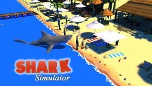 海底猎鲨游戏图1