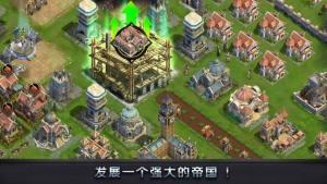 代号帝国手游官网正版图片1