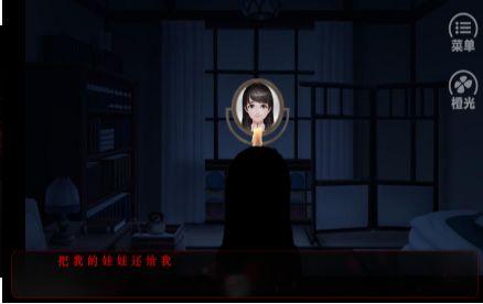 人油蜡烛游戏完整版破解版图1: