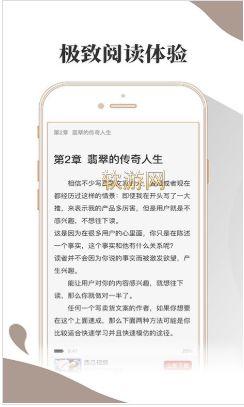 小布阅读APP免费破解版图4: