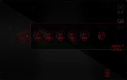 人油蜡烛游戏完整版破解版图2: