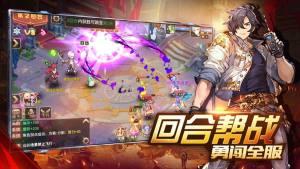 杨洋玩的荣耀游戏图3