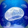 养育水母的治愈游戏