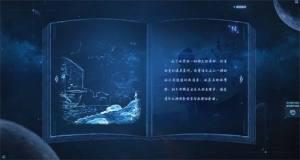 代号国产塞尔达手游官方版图片1