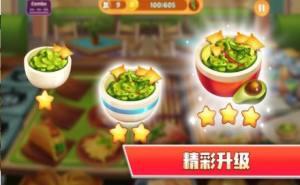 烹饪天才游戏手机版图片1
