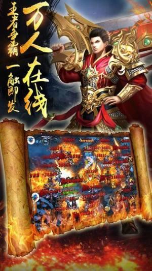 龙吟破晓手游正式版官方版图片1