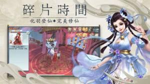 仙耀九州官网版图1