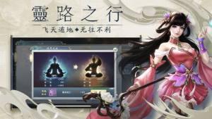 仙耀九州官网版图2