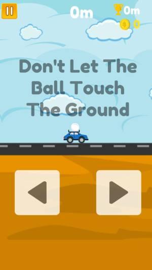 球车安卓版图2