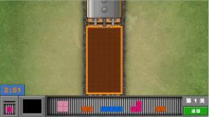 装满火车厢游戏最新安卓版图片1