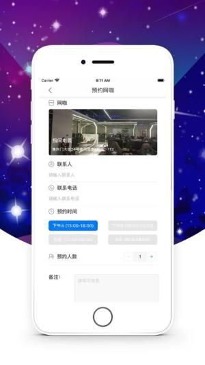 Ai电竞APP手机客户端图片1