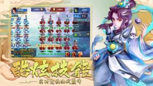绯梦契约官网版手游图片1