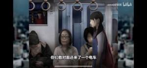 列车怪谈游戏图1