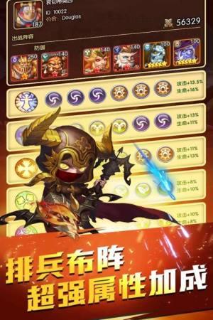 魔兽总动员手游官方最新版图片2