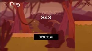 逍遥仙境丛林跳跃游戏图2