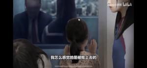 小熙解说列车怪谈游戏手机版图片1