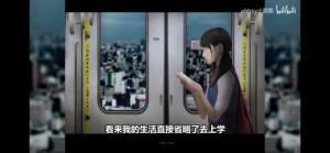 列车怪谈游戏图3