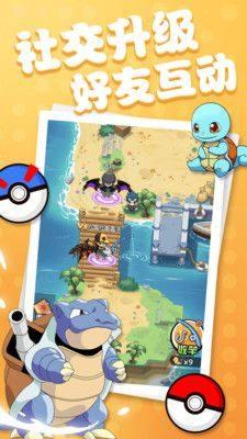 任天堂精灵宝可梦Mezastar游戏最新手机版图片1