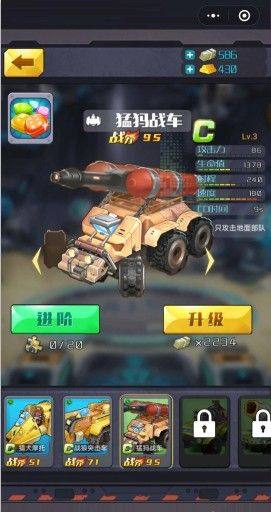 决战战场游戏图2